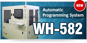 Automatic Programming System WH-582