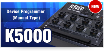 Device Programmer (Manual Type) K5000